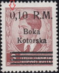 Boka Kotorska, German Occupation: Zero open on top