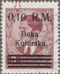 Boka Kotorska, German Occupation: Numeral 1 in denomination damaged