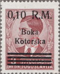 Boka Kotorska, German Occupation: Letter s in Kotorska thin