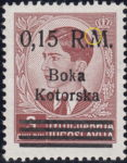Boka Kotorska, German Occupation: Left side of the letter M in R.M. damaged