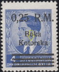 Boka Kotorska, German Occupation: Letter o in Kotorska damaged