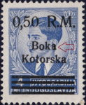 Boka Kotorska, German Occupation: Letter a in Boka damaged