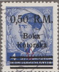 Boka Kotorska, German Occupation: Letters o and s in Kotorska damaged