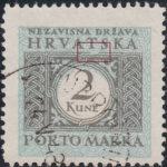 Croatia, 2 kune postage due plate error: Broken upper inner frame below letter T of HRVATSKA