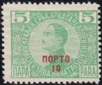 Yugoslavia 1921, 10 para postage due, overprint type 1
