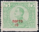 Yugoslavia 1921, 10 para postage due, overprint type 2