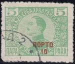 Yugoslavia 1921, 10 para postage due, overprint type 3