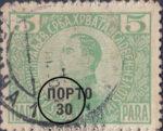 Yugoslavia 1921, 30 para postage due, overprint type 4