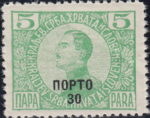 Yugoslavia 1921, 30 para postage due, overprint type 5