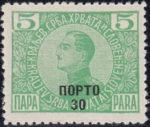 Yugoslavia 1921, 30 para postage due, overprint type 1