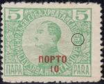 yugoslavia-1921-postage-due-error-bs-sloven-a