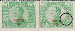 yugoslavia-1921-postage-due-error-bs-sloven