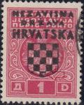 croatia-1941-postage-dues-overprint-error-1