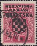 Croatia 1941 postage dues overprint error Letter D in DRŽAVA thin
