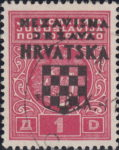 Croatia 1941 postage dues overprint error: Vertical line of letter D in DRŽAVA thin