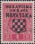 Croatia 1941 postage dues overprint error: Vertical line of letter D in DRŽAVA thin