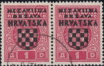 Croatia 1941 postage dues overprint error ter N in NEZAVISNA damaged