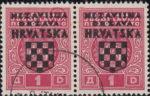 Croatia 1941 postage dues overprint error ter N in NEZAVISNA damaged
