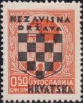 Croatia 1941 provisional stamp issue overprint error Black dot between letters R and Ž in DRŽAVA.