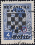 Croatia 1941 provisional stamp issue overprint error Broken outer line of the coat of arms on the right