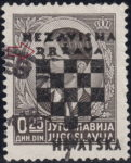Croatia 1941 provisional stamp issue overprint error letter D damaged
