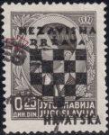 Croatia 1941 provisional stamp issue overprint error letter D damaged