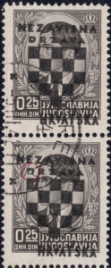 Croatia 1941 provisional stamp issue overprint error letter D thin