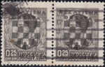 Croatia 1941 provisional stamp issue overprint error color