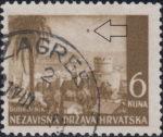 Croatia postage stamp error Dubrovnik: Colored spot in the sky