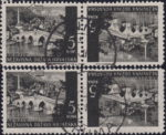 NDH Croatia postage stamp plate error, 5 kuna, Konjic: White spot on the hilltop next to the firs minaret on the right