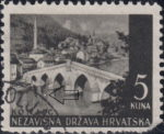 NDH postage stamp error: White dot in the water next to the second arch