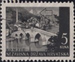 NDH postage stamp error: White dot in the sky above the second minaret on the left