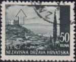 Croatia postage stamp plate error, 50 kn, Senj: white circle in the sky