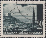 Croatia postage stamp plate error, 50 kn, Senj: colored dot above the fortress