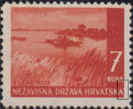 Croatia postage stamp plate error, 7 kn, Slavonija: left frame indentation