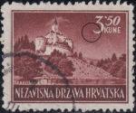 Croatia postage stamp error 3.50 kn, Trakoščan