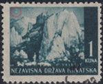 Croatia postage stamp 1 kn, Velebit: white dot in the upper left frame