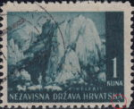 Croatia postage stamp 1 kn, Velebit: White scratch below the second letter A in HRVATSKA, touching the frame