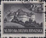 Croatia postage stamp 12.50 kn, Veliki Tabor: White dot next to the left frame