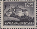 Croatia postage stamp plate error 12.50 kn, Veliki Tabor: White spot on the lower part of the left tower