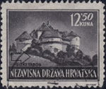 Croatia postage stamp plate error 12.50 kn, Veliki Tabor: Colored spot on the slope below the castle