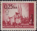 Croatia postage stamp overprint error: letter Q