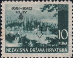 NDH Croatia, postage stamp error: Colored spot in the lake above letter P in PLITVICE