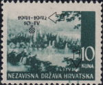 NDH Croatia, postage stamp plate error: White dot on letter C in PLITVICE and damaged numeral 2 in 1942