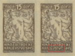 SHS Slovenia 1920 15 para postage stamp: Letters E and O in KRALIEVSTVO damaged