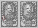 SHS Slovenija 15 krone stamp plate error: Horizontal line in numeral 5 in denomination curved