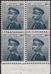 Kingdom of Serbia, postage stamp error Colored line between vertical pairs