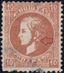 Serbia prince Milan postage stamp plate error: Circular scratch below Prince's ear
