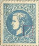 Serbia Prince Milan postage stamp plate error 20 para bird