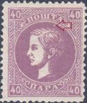 Serbia prince Milan postage stamp error: White dot in medallion below letters ТА in ПОШТА